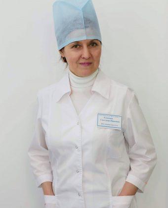 Клыкова Светлана Юрьевна